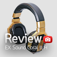 Review: หูฟัง EX Sound Coral III H