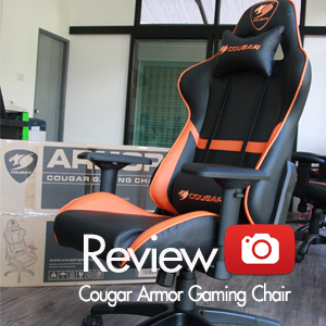 [Review-รีวิว] Cougar Armor Gaming Chair