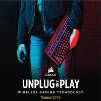 งานแถลงข่าว Unplug And Play Wireless Gaming Technology By Corsair