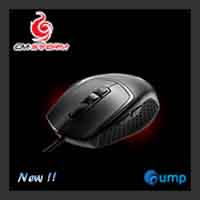 CM Storm Xornet Gaming Mouse