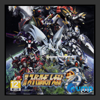 จำหน่าย-ขาย Super Robot Wars Taisen OG 2nd [PS3]