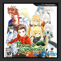 จำหน่าย-ขาย Tales Of Symphonia Unisonant Pack [PS3]