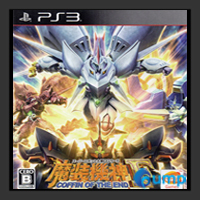 จำหน่าย-ขาย Super Robot Taisen OG Saga : Masou Kishin F Coffin of The End [JP] - [PS3]