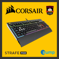 จำหน่าย-ขาย Corsair STRAFE RGB Mechanical Gaming Keyboard — Cherry MX Silent