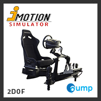 จำหน่าย-ขาย iMotion Street DOF 2 Car Simulator