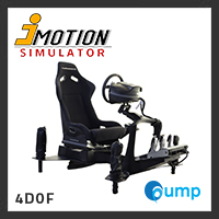 จำหน่าย-ขาย iMotion Street DOF 4 Car Simulator (For PC Only)