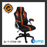 จำหน่าย-ขาย Neolution E-Sport Gaming Chair Archer (CHR-NES-2704BO)