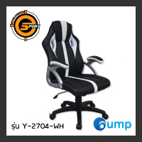 จำหน่าย-ขาย Neolution E-Sport Gaming Chair Archer (CHR-NES-2704BW)
