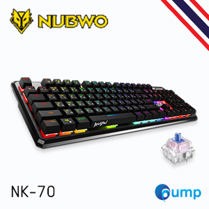 จำหน่าย-ขาย Nubwo NK-70 ILLusion RGB Gaming Mechanical Keyboard [Blue Switch]