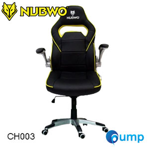 จำหน่าย-ขาย Nubwo Mercenary Gaming chair - Yellow (CH003)
