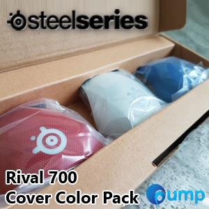 จำหน่าย-ขาย SteelSeries Rival 700 Cover Color Pack