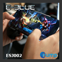 จำหน่าย-ขาย E-Blue EJS002 Mobile Game Handgrip Handle Grip Clutch