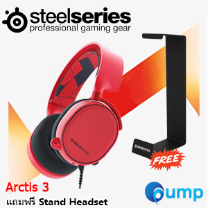 จำหน่าย-ขาย SteelSeries Arctis 3 Solar Red Gaming Headset with 7.1 Surround แบบ Analog - Red