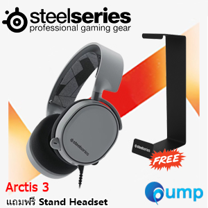 จำหน่าย-ขาย SteelSeries Arctis 3 Slate Grey Gaming Headset with 7.1 Surround แบบ Analog - Grey