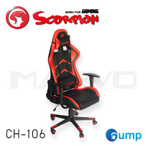 Marvo Scorpion CH-106 Ergonomic Gaming Chair - Red