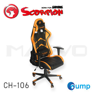 Marvo Scorpion CH-106 Ergonomic Gaming Chair - Orange