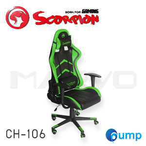Marvo Scorpion CH-106 Ergonomic Gaming Chair - Green
