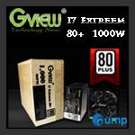 จำหน่าย-ขาย Power Supply Gview i7 Extreme 80+ 1000 Watt