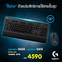 จำหน่าย-ขาย Combo Set - Logitech G613 Wireless Mechanical Gaming Keyboard(TH) + Logitech G603 Lightspeed Wireless ราคาพิเศษ