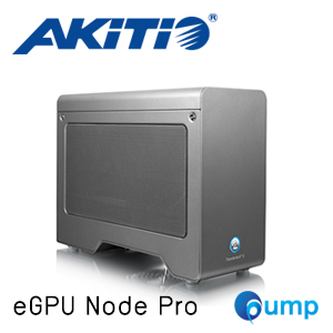 AKiTiO Node Pro - Thunderbolt 3 eGPU box (MacOS and Windows Certified)
