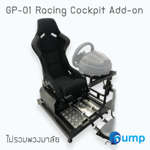 GP-01 Racing Cockpit Add-on (Supported Next Level Motion)