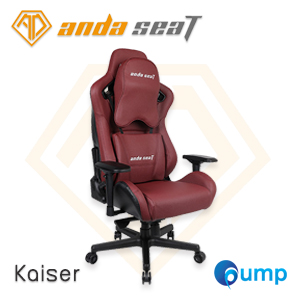 Anda Seat Kaiser Series Premium Gaming Chair - Dark Red (Amaranth/Black)