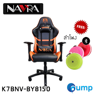 Dragon Navra K7BNV-BY8150 Black/Orange Gaming Chair แถมฟรี ลำโพง Bluetooth XO-F1