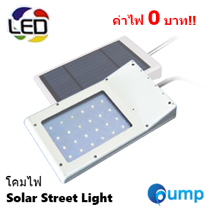 All In One LED Solar Street Light - TYN-LD10 (ฟรีค่าจัดส่ง)