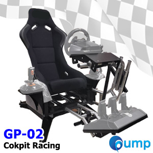 GP-02 Racing Cockpit Add-on (Supported Next Level Motion)