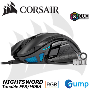 Corsair NIGHTSWORD RGB Tunable FPS/MOBA Gaming Mouse