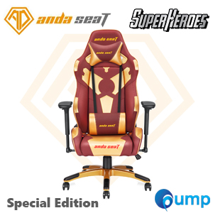 Anda Seat Special Edition Large Gaming Chair (Red Maroon/Golden)