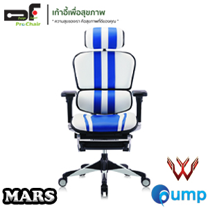 DF Prochair Mars Ergonomic Gaming Chair - White/Blue
