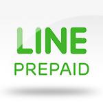 เติมเงินเกมค่าย  LINE Prepaid Card