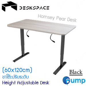 DESKSPACE Height Adjustable (Black) + Hornsey Pear Desk Top (120x60 ซม.)