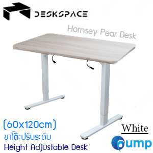 DESKSPACE Height Adjustable (White) + Hornsey Pear Desk Top (120x60 ซม.)