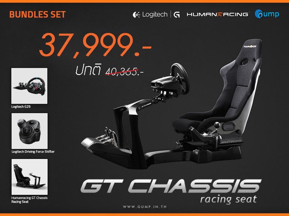 ขาย (Promotion Complete Set) HumanRacing GT Chassis (Black