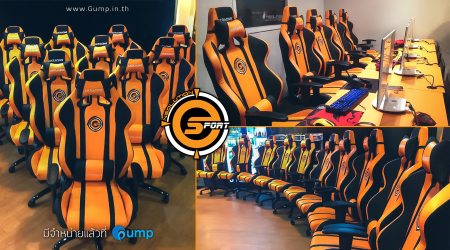 neolution e sport gaming chair 2